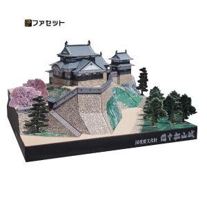 ファセット 国重文 備中松山城 ペーパークラフト 日本名城シリーズ1/300 (18)|morinokobito