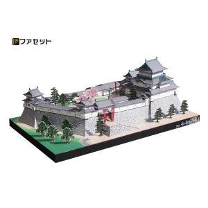 ファセット 日本名城シリーズ ファセット 復元 和歌山城 42 1/300 ペーパークラフト morinokobito