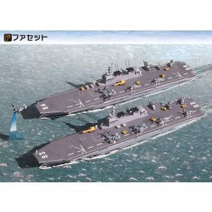 ファセット 海上自衛隊護衛艦いずも 1/900 海上自衛隊護衛艦シリーズ (F01)【代引き不可】|morinokobito|03