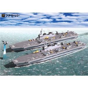 ファセット 海上自衛隊護衛艦いずも 1/900 海上自衛隊護衛艦シリーズ (F01)【代引き不可】|morinokobito|04