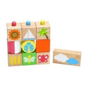 木のおもちゃ 積木 知育 エデュテ POP UP ブロックス ORG-009|morinokobito
