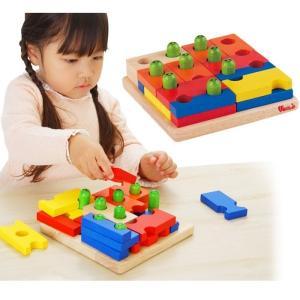 木のおもちゃ 積木 知育玩具 立体パズル2段 Voila(ボイラ)ボイラパズル1 S329|morinokobito
