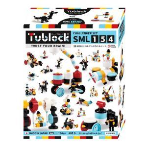 ブロック 知育 Tublock Challenger Set チューブロックチャレンジャーセット SML154 TBE-005|morinokobito