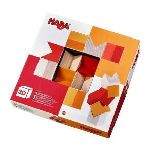 木のおもちゃ 積木 HABA ハバ ブロック 3Dパズル・レッド HA304409|morinokobito