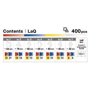 LaQ ラキュー ブロック クリスタル 400 L005632|morinokobito|05