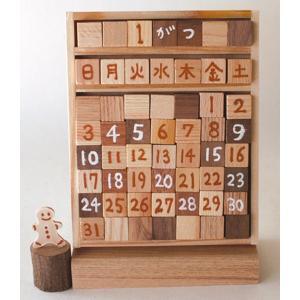 アイスタジオ・木でつくる万年カレンダー S34 木工工作キット