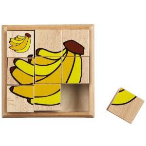 木のおもちゃ  積木 絵合わせパズル プレイミートイズ フルーツマート B0906|morinokobito