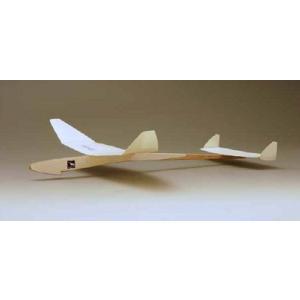 ホワイトウイングス Racer(レーサー) 590 大型滞空競技用機 2機セット|morinokobito