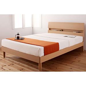 今なら送料無料、シンプルなデザインの木目がきれいなタモ材の明るいシングルベッド!コンセント付きがいい...
