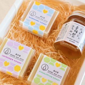 はぁもにぃ養蜂部のはちみつ「さとのはな」90g と ハーブとはちみつの石けん50g 3個 ギフトセット お中元・お歳暮・内祝い のし紙|morinooto