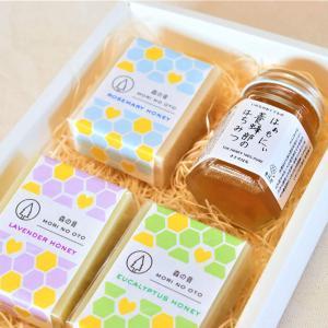 はぁもにぃ養蜂部のはちみつ「さとのはな」90g と ハーブとはちみつの石けん90g 3個 ギフトセット お中元・お歳暮・内祝い のし紙|morinooto
