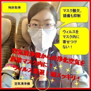セット商品:森緑の呼吸(特許取得マスク)type1(紐長さ調整付)and カルテック KL-P01 光触媒搭載 パーソナル空間除菌 脱臭機 首掛タイプ TURND K  MY AIR|morinootomodachi