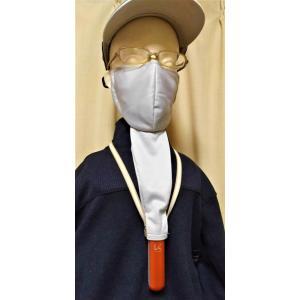 森緑の呼吸(特許取得マスク)type1(紐長さ調整付)〈マスク2つ&エアカバー1つ)|morinootomodachi