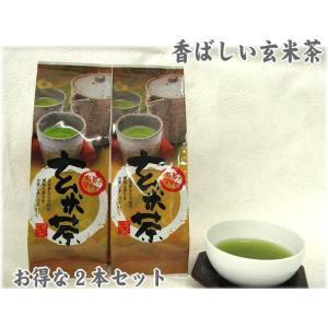 玄米茶100g 2本セット  ネコポス発送対応 注文後即発送 香ばしい|morioen