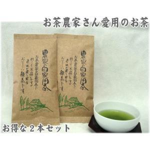 緑茶 2021年度新茶 農家の自家用茶100g 2本セット ネコポス発送対応 注文後即発送 九州産 鹿児島産 荒茶 |morioen