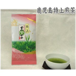 緑茶 2021年度新茶 知覧特上煎茶100g ネコポス発送対応 注文後即発送 ギフト |morioen
