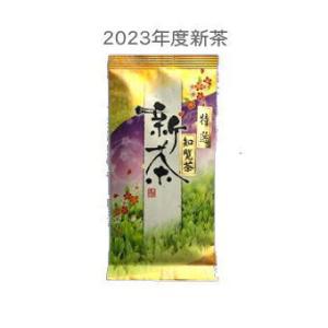 緑茶 2021年度新茶 特選知覧煎茶100g  ネコポス発送対応 注文後即発送  ギフト エピガロカテキン  |morioen