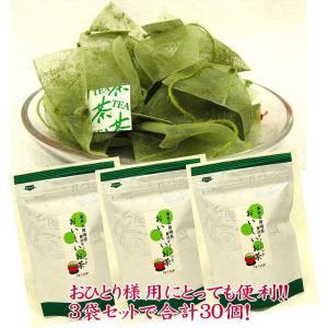 緑茶ティーパック おいしいお茶湯のみ用ティーパック10P 3袋セット ネコポス発送対応 注文後即発送|morioen