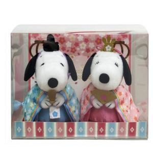雛人形 スヌーピー&ベル ぬいぐるみ ひな人形 ひなぐるみ キャラクターひなにんぎょう 吉徳の画像