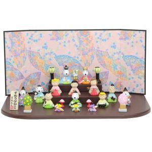 スヌーピー 雛人形 ピーナッツ 15人飾り 段飾り ミニひな人形 コンパクト キャラクターひなにんぎょう 吉徳の画像