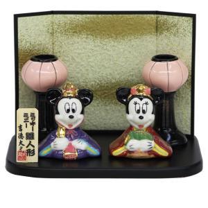 ミッキー ミニー ディズニー 雛人形 磁器 ミニひな人形 キャラクターひなにんぎょう コンパクト 吉徳の画像