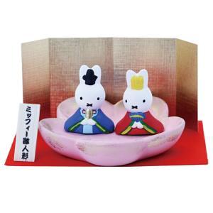 雛人形 ミッフィー 花台ひな ミニひな人形 キャラクターひなにんぎょう 吉徳の画像