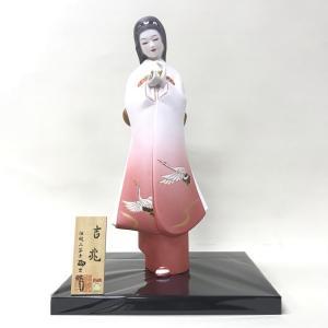 吉兆【博多人形】|morisige