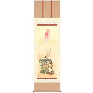掛け軸「立雛」F1-001 【雛人形】  サイズ‥約幅54.5×190cm 本紙‥新絹本 武田菱金襴...