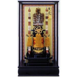破魔弓 ケース飾り 正月飾り 10号 鉄刀木矢籠 本籐巻木製生漆弓 極上竹製網代籠|morisige