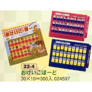 おけいこぼーど 30個入りセット (B28-5b)|morisige