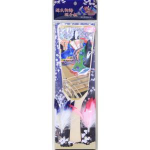 源氏物語羽子板(真木柱)はねつき遊び用羽子板
