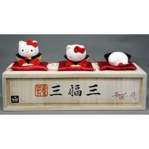 はろうきてぃ三福三(木箱入り)(博多人形)|morisige