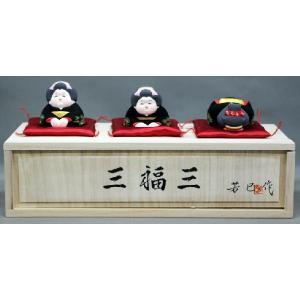 三福三(木箱入り)(博多人形) お福人形|morisige