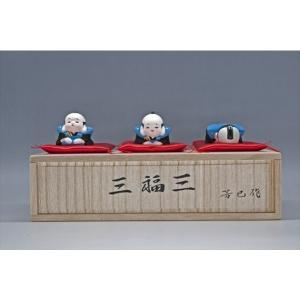 三福三(木箱入り)【博多人形】 福助|morisige