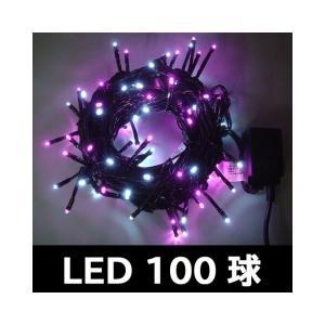 ストレート黒コード白・ピンク100球LEDコントローラ付...