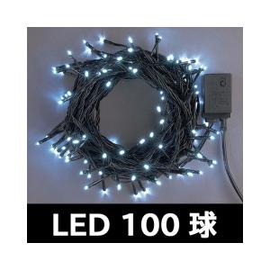 ストレート黒コード白100球LEDライト(防雨)連結専用...
