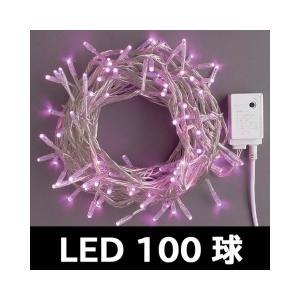 ストレート銀コードピンク100球LEDコントローラー付...