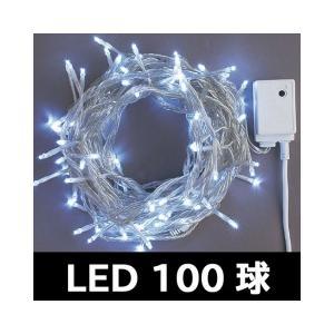 ストレート銀コード白100球LEDコントローラー付...