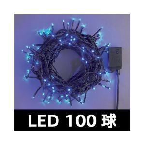 ストレート黒コード青100球LEDコントローラー付...