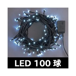 ストレート黒コード白100球LEDコントローラー付...
