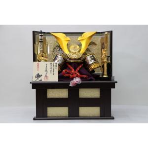 15号 立体大鍬兜 15409 焦茶収納 金屏風 セット こどもの日 五月人形 収納飾り コンパクトの画像