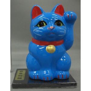 3号招き福猫青(安全招福) 黒板付|morisige