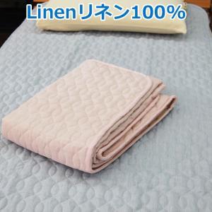 ■サイズ 100×205cm(シングルサイズ)  ■表生地 麻100% ■裏生地 ポリエステル80%...