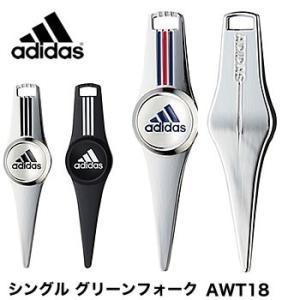 アディダス adidas シングル グリーンフォーク AWT18 2019年継続モデル|morita-golf