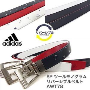アディダス adidas SP ツールモノグラムリバーシブルベルト AWT78 2017年モデル|morita-golf