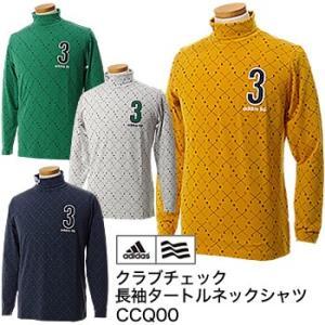 アディダス adidas クラブチェック 長袖タートルネックシャツ CCQ00 2017年秋冬モデル|morita-golf
