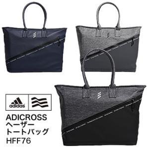 アディダス adidas ADICROSS ヘーザートートバッグ HFF76 2019年モデル|morita-golf