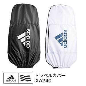 アディダス adidas トラベルカバー XA240 2019年モデル|morita-golf