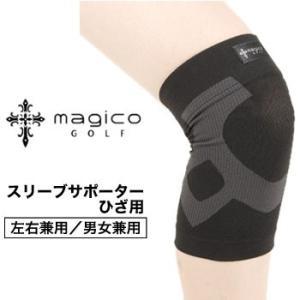 マジコゴルフ スリーブサポーター ひざ用 3950|morita-golf