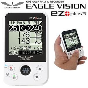イーグルビジョン EAGLE VISION ez plus3 高精度 ハイブリッド GPSゴルフナビ EV-818 2019年モデル|morita-golf